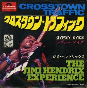 ジミ・ヘンドリックス - クロスタウン・トラフィック - DP-1625