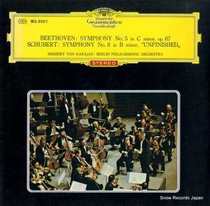 ヘルベルト・フォン・カラヤン - ベートーベン:交響曲第5番「運命」 - MG-2001