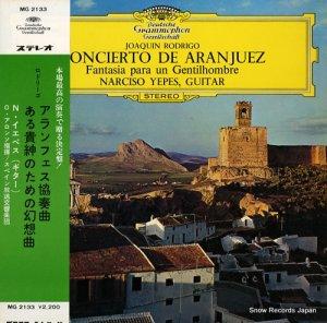 ナルシソ・イエペス - ロドリーゴ:アランフェス協奏曲 - MG2133