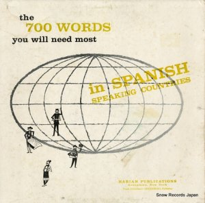 V/A - the 700 words you will need most in spanish spraking countries - SPANISH#1