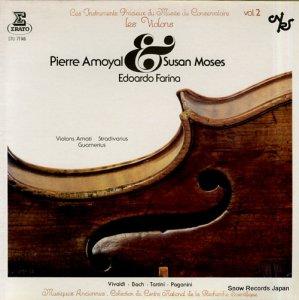 ピエール・アモイヤル - les instruments precieux du musee du conservatoire vol.2 - STU71146