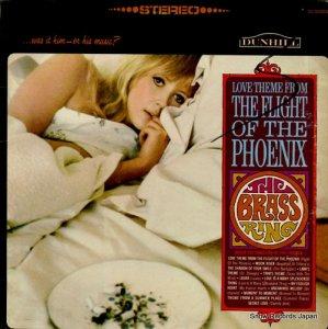 ブラス・リング - love theme from the flight of the phoenix - DS-50008
