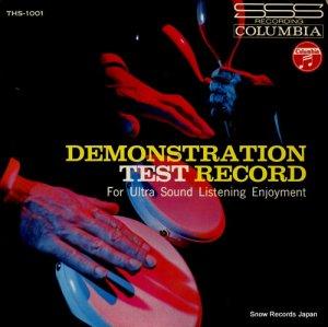 コロンビアステレオ - 試聴用レコード - THS-1001