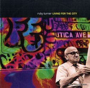 ルビー・ターナー - living for the city - MAGX54