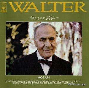 ブルーノ・ワルター - モーツァルト:交響曲第40番、第41番「ジュピター」 - SONC10103