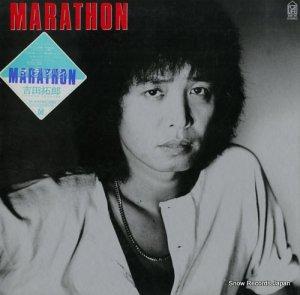 吉田拓郎 - マラソン - 28K-46