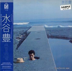 水谷豊 - yutaka mizutani - FLL-5011