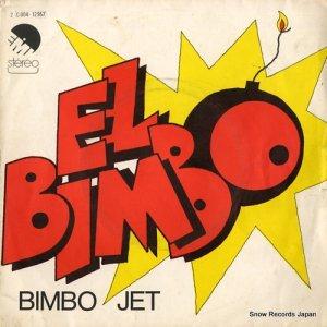 ビンボー・ジェット - el bimbo - C004-12957