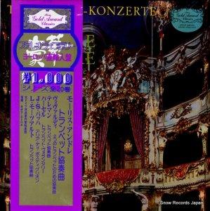 モーリス・アンドレ - trompeten-konzerte - JS-102 / J-102
