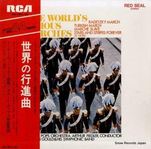 アーサー・フィードラー - 世界の行進曲 - SRA-7593