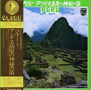 ペドロ・チャルコ - ペルー/アンデス高原の神秘の笛 - PC-1540