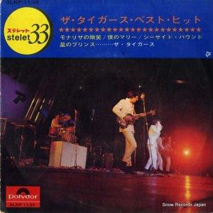 ザ・タイガース - ベスト・ヒット - SLKP-1134