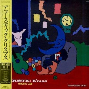 アコースティック・クラブ - アコースティック・クリスマス - MEL-26