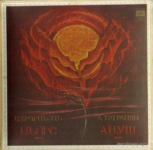V/A - tigranian; opera anoush - C1018659002