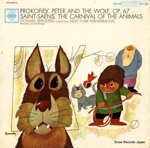 レナード・バーンスタイン - 子供のための音楽物語 - OS-540-C