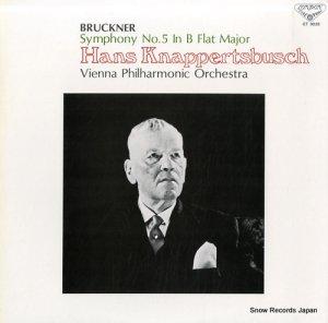ハンス・クナッパーツブッシュ - クナッパーツブッシュのブルックナー第5交響曲 - GT9035