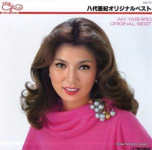 八代亜紀 - オリジナルベスト - GM-75