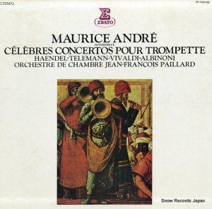 モーリス・アンドレ - トランペット協奏曲の楽しみ - OP-7024-RE