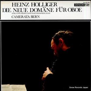 ハインツ・ホリガー - 現代オーボエの領域 - OX-7031-ND
