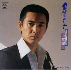 山本譲ニ - 眉子 - C25A0056