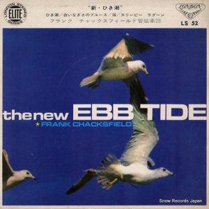 フランク・チャックスフィールド - 新・ひき潮 - LS52