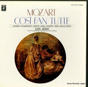 カール・ベーム - モーツァルト:歌劇「コジ・ファン・トゥッテ」全曲 - EAC-77232-34