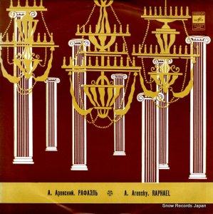 V. SMIRNOV - arensky; raphael - 33D035027-28