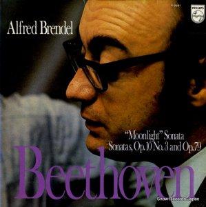 アルフレッド・ブレンデル - ベートーヴェン:ピアノ・ソナタ第14番「月光」 - X-5681