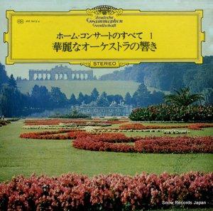 V/A - ホーム・コンサートのすべて1/華麗なオーケストラの響き - MG9413/4