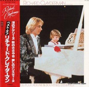 リチャード・クレイダーマン - ベスト・オブ - VIP-7294