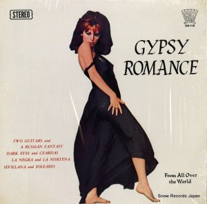 V/A - gypsy romance from all over the world - OS-118