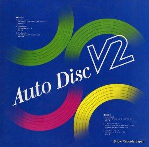V/A - auto disc v2 - SOR-5005