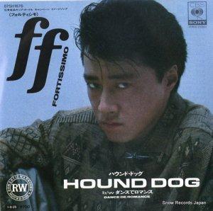 ハウンド・ドッグ - フォルティシモ - 07SH1676