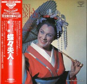 トゥリオ・セラフィン - プッチーニ:歌劇「蝶々夫人」全曲 - K15C-9091/3