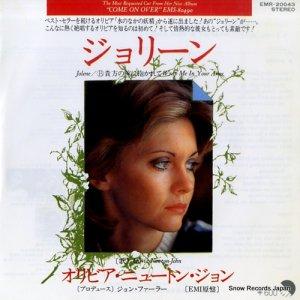 オリビア・ニュートン・ジョン - ジョリーン - EMR-20043