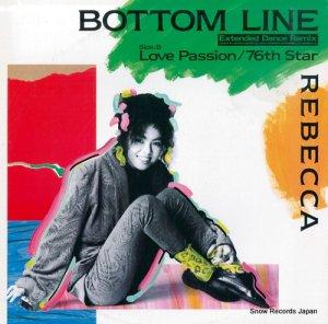 レベッカ - ボトムライン - 12AH1964