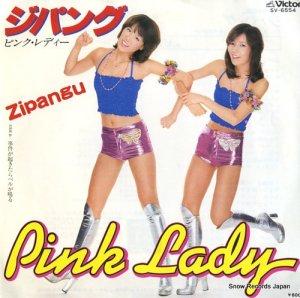 ピンク・レディー - ジパング - SV-6554