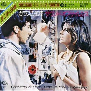 ペピーノ・ガリアルディ - ガラスの部屋 - FMS-1026