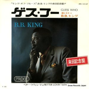 B.B.キング - ゲス・フー - IPR-10147