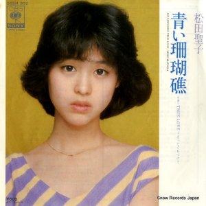 松田聖子 - 青い珊瑚礁 - 06SH802