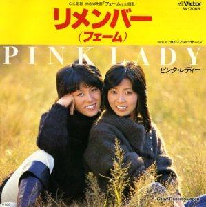 ピンク・レディー - リメンバー(フェーム) - SV-7065