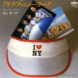 カシオペア - アイ・ラブ・ニューヨーク - ALR-1017