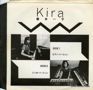 橋本一子 - kira - SK-276-A
