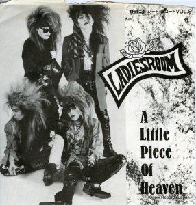 レディース・ルーム - a little piece of heaven - E-8532