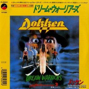 ドッケン - ドリーム・ウォーリアーズ - P-2261