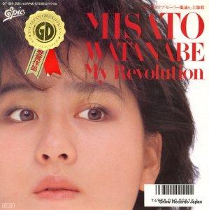 渡辺美里 - my revolution - 07.5H-281