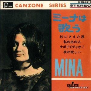 ミーナ - ミーナは歌う - SFON-3012