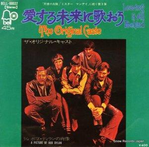ザ・オリジナル・キャスト - 愛する未来に歌おう - BELL-88032