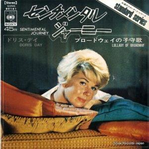 ドリス・デイ - センチメンタル・ジャーニー - SONG80161
