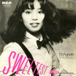 竹内まりや - sweetest music - RHS-508